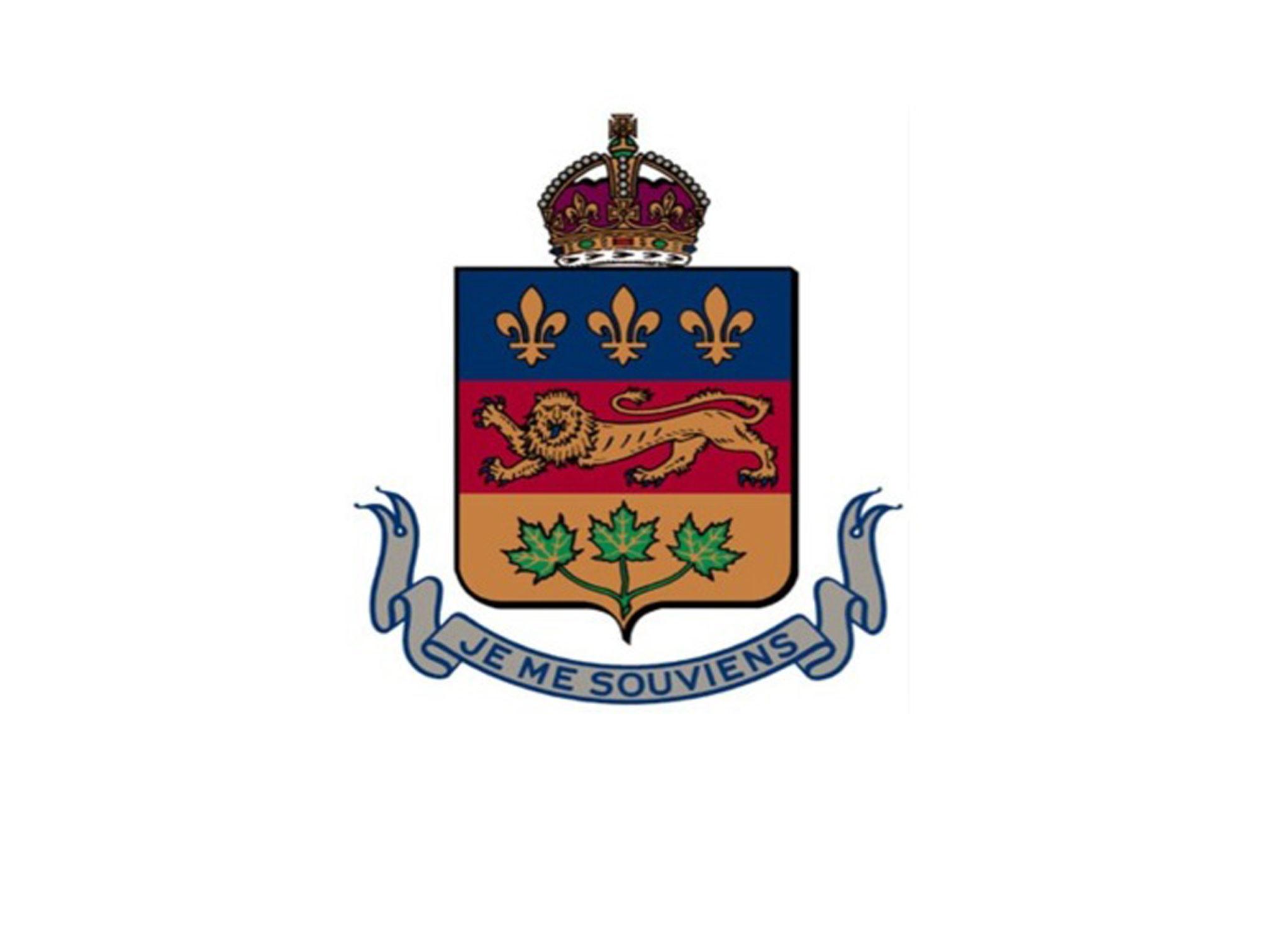 Cour d'appel du Québec 2018